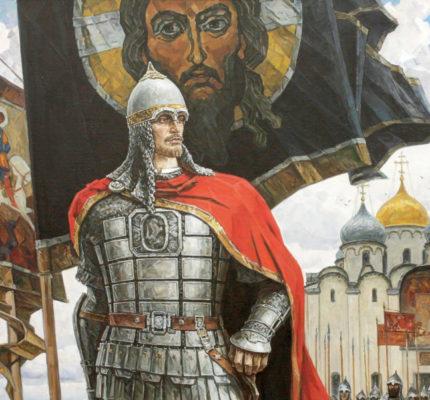 Святой в доспехах война — князь Александр Невский
